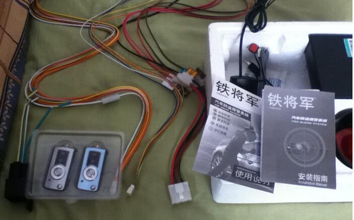 手动安装铁将军防盗器和铁将军防盗器的接线图与接线方法