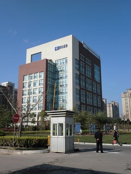 展讯投资2.98亿美元在南京设立全资子公司