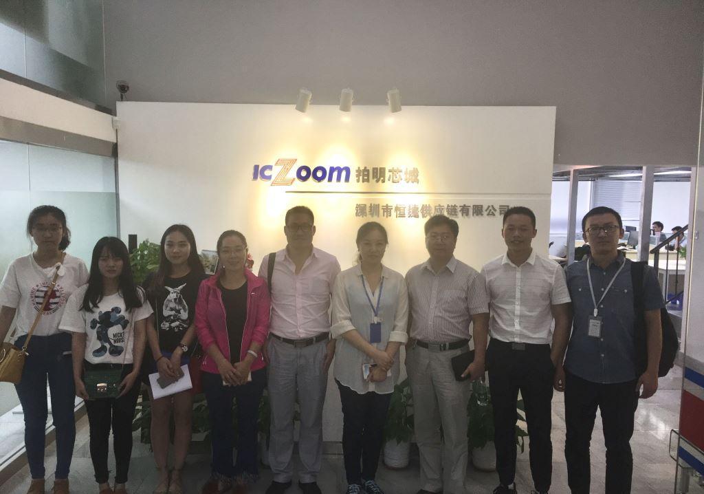 深圳市政府发展研究中心、贵州财经大学来拍明芯城调研