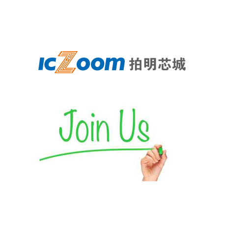 ICZOOM APPOINTS INDUSTRY SALES VETERAN JAMES CHEN HEAD OF SALES