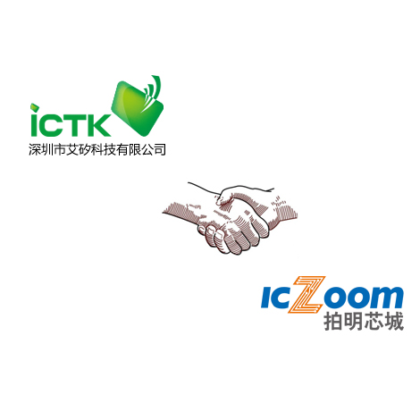 专注于硬件安全芯片的艾矽科技(ICTK)入驻拍明芯城