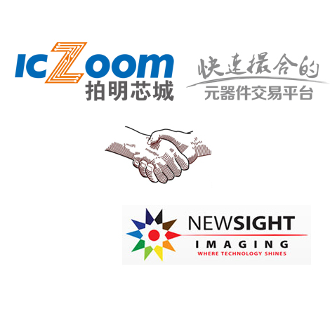 CMOS图像传感器芯片原厂Newsight入驻拍明芯城
