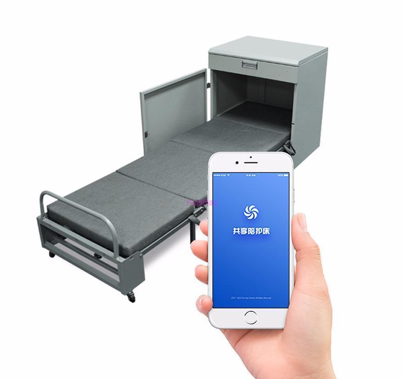 基于ARM32主控芯片的共享陪护床解决方案