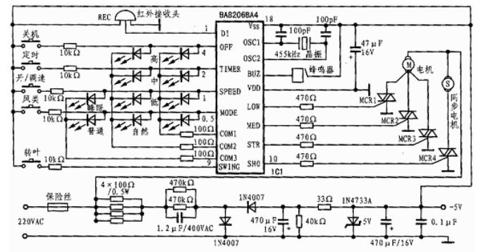 BA8206 BA4遥控风扇控制器的应用电路图