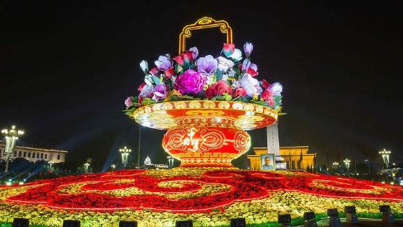 2018年拍明芯城国庆节放假的通知