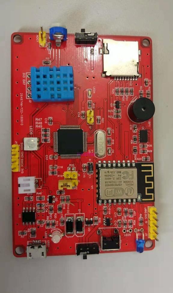 模块板卡:基于ESP8266数据传输器+DHT11加速度传感器的联网数据采集器解决方案