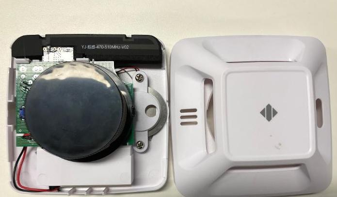基于Semtech SX1276+SX1301的LoRa智慧消防解决方案