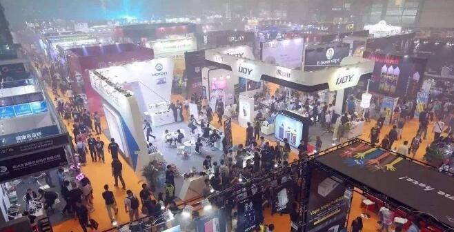 2019深圳国际电子烟产业博览会 举办时间:2019/4/14---2019/4/16