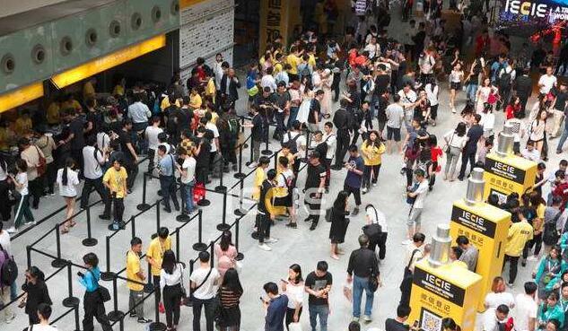 2019厦门工业博览会暨第23届海峡两岸机械电子商品交易会