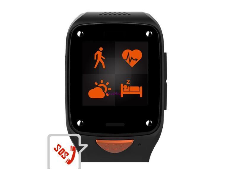 基于MT2503主控芯片的老人智能手表解决方案