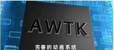 ZLG震撼发布开源GUI引擎——AWTK