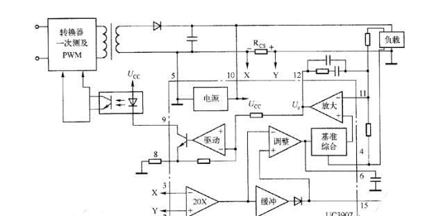 UC3907外部电路连接电路设计图