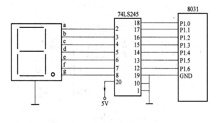 74LS245双向驱动芯片的数码管点亮电路图
