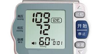 蓝牙血压计方案