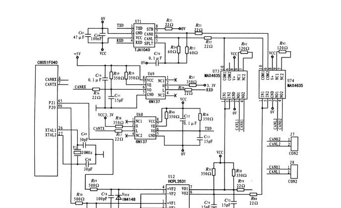 基于C8051F040单片机的CAN总线隔离器的设计与应用方案