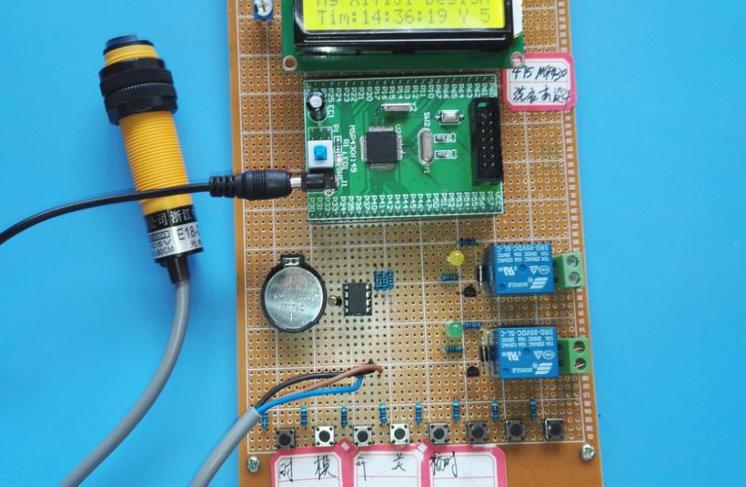 基于MSP430F149单片机的智能洗衣机系统设计(原理图+程序+论文)