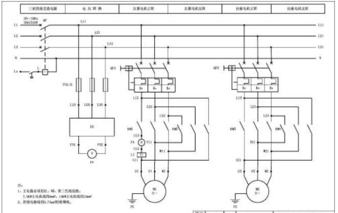 怎么快速的看懂电气原理图?