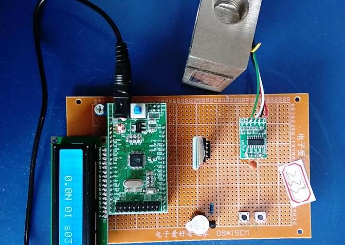基于STM32单片机的智能健身握力计设计-HX711-BELL-KEY-蓝牙-(电路图+程序源码)