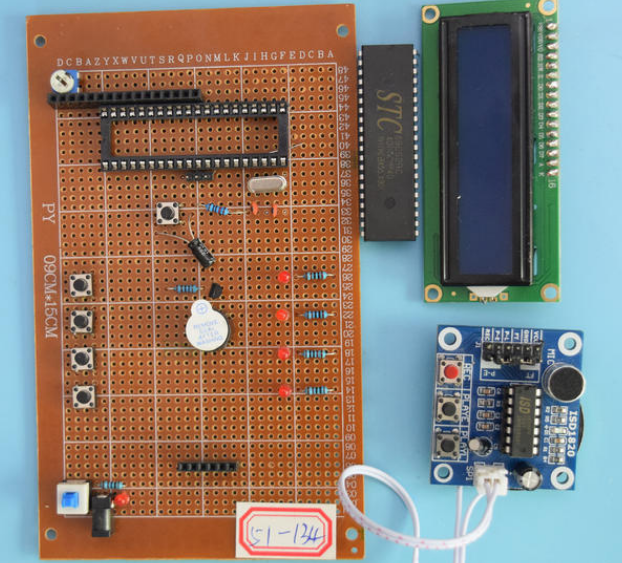 基于51单片机的超市存物箱存包柜储物柜管理密码锁系统设计-万用板-原理图+PCB图+程序源码134