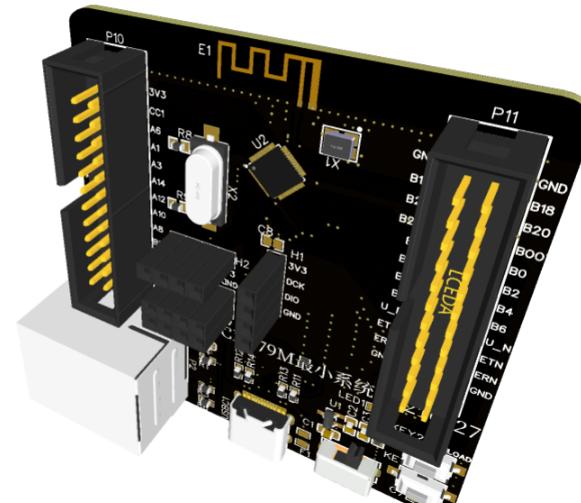 沁恒微电子CH579最小系统(原理图+PCB+bom+Gerber文件+坐标文件+数据手册)
