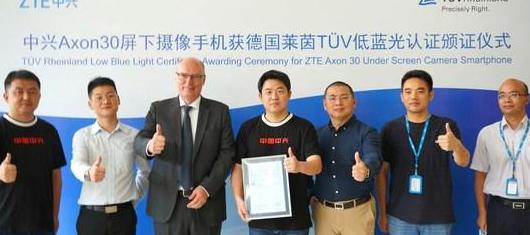 TUV莱茵为中兴Axon 30 5G手机颁发低蓝光认证