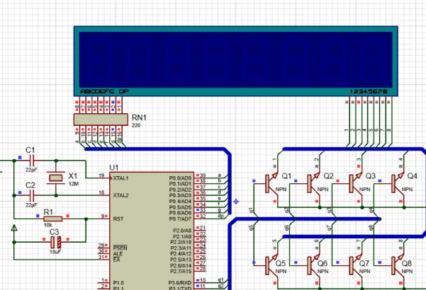 51单片机定时器控制数码管动管显示proteus仿真