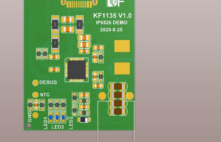 IP6826:支持 PD 输入全集成 15W 无线充电发射 SOC