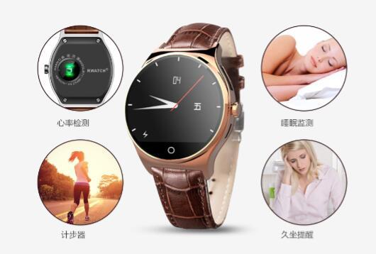 多功能蓝牙智能手表(R11)