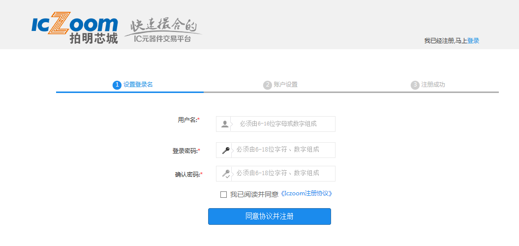新手指引-用户注册、修改资料2.png
