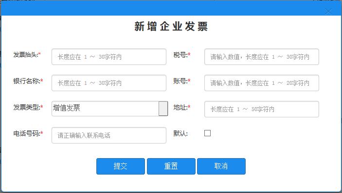 新手指引-用户注册、修改资料12.png