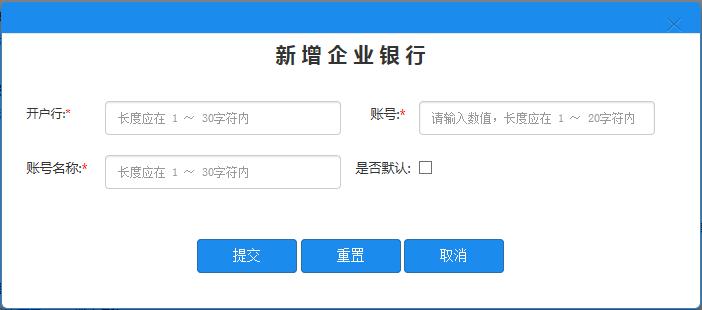 新手指引-用户注册、修改资料13.png