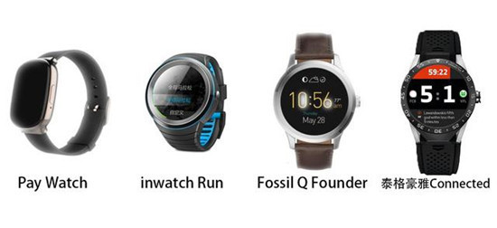 ayWatch、inWatchRun,FossilQFounder,泰格豪雅Connected