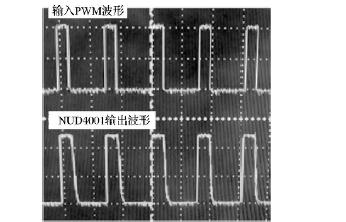 WPM 信号波形和NUD4001输出波形