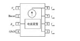 NUD4001芯片内部结构