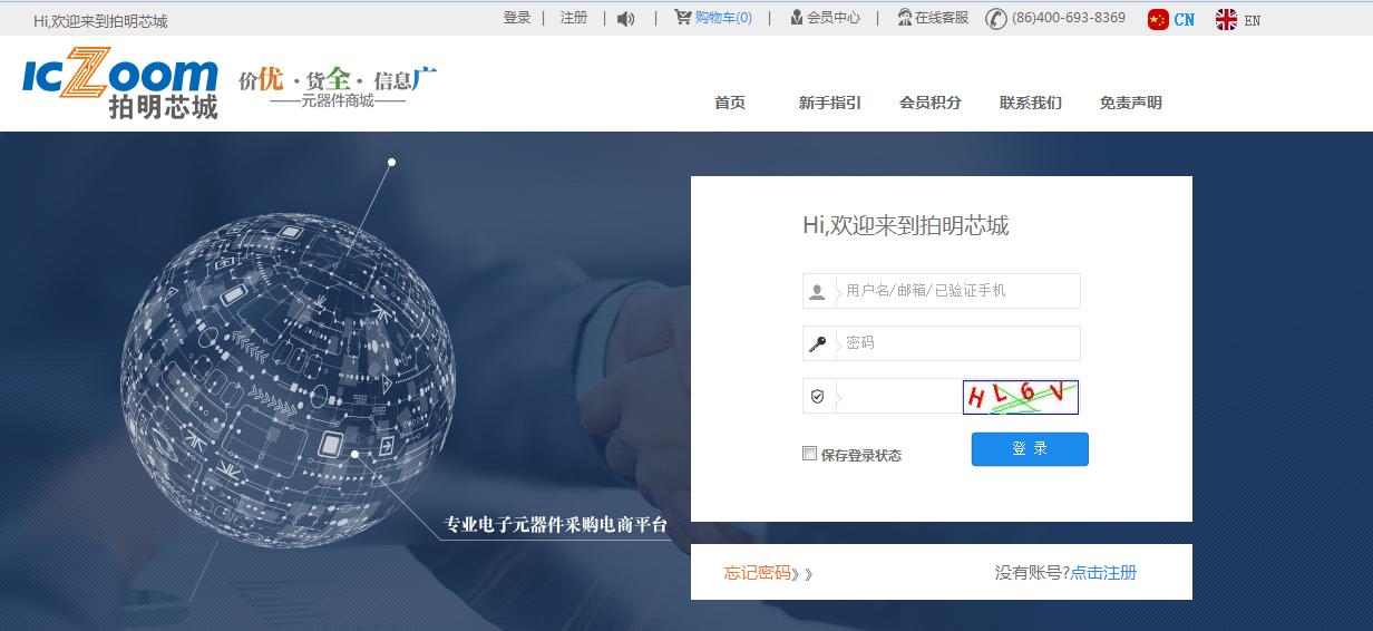 新手指引-用户注册、修改资料--登录窗口.png