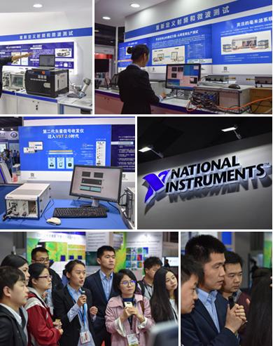 EDI CON CHINA 2017上NI全方位展示重新定义射频和微波测试的实力