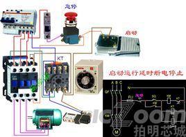 通电延时继电器.jpg