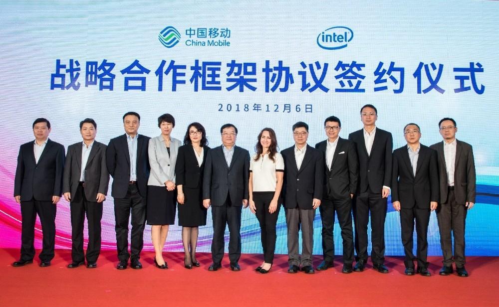 英特尔与中国移动签署战略合作协议.jpg