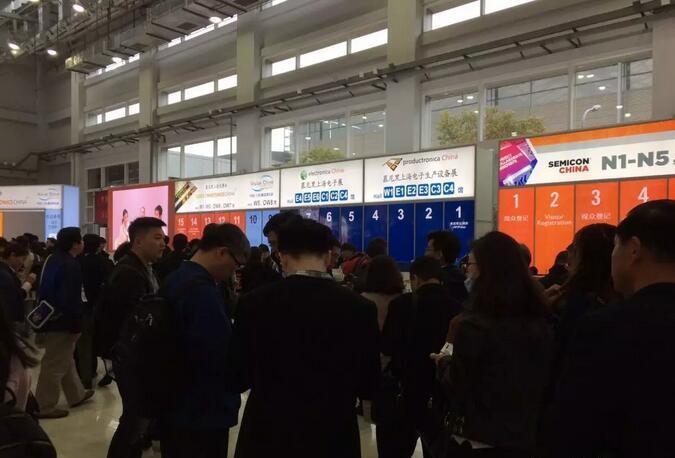2019慕尼黑上海电子展展会现场.jpg