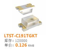 LTST-C191TGKT