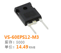 VS-60EPS12-M3
