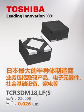 TCR3DM18,LF(S