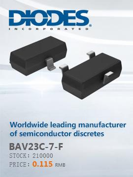 BAV23C-7-F
