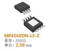 MP4560DN-LF-Z
