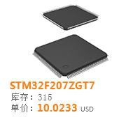 STM32F207ZGT7