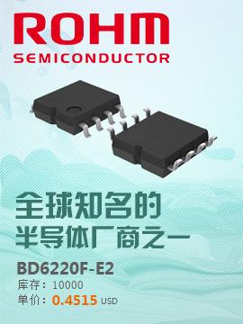 BD6220F-E2