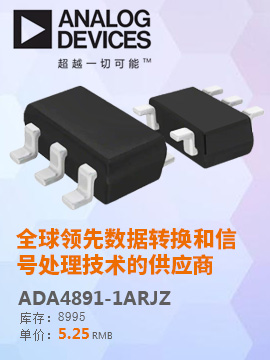 ADA4891-1ARJZ