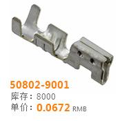 50802-9001