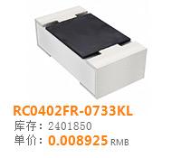 RC0402FR-0733KL