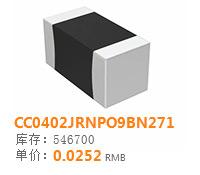 CC0402JRNPO9BN271